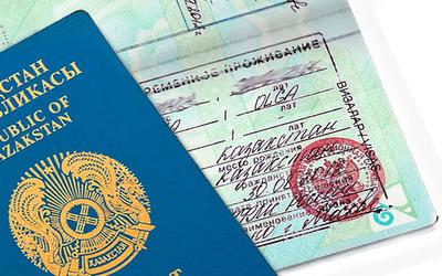 Миграционная карта для кого нужна