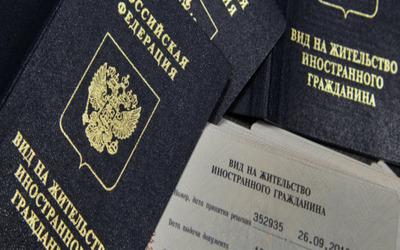 Миграционная карта для граждан дрн