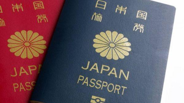 Изображение - Как получить гражданство японии 1-3-e1542454900629
