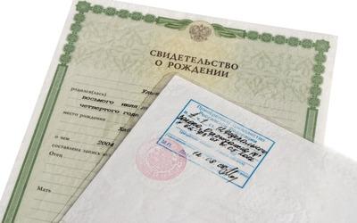 Какие нужны документы ребенку для гражданства рф по матери