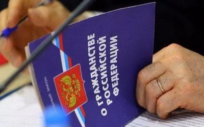 Гражданин рф имеет право на двойное гражданство при согласии