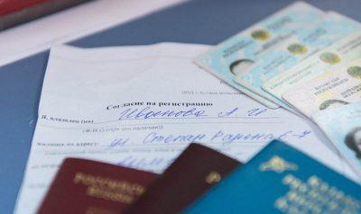 Получение Гражданства для граждан Казахстана
