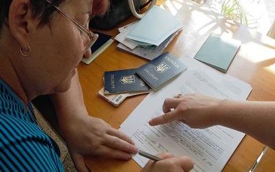 Справка с работы для программы переселения соотечественников