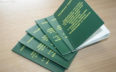 Переселение пр родителю какие документы нужны