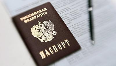 Общие требования при вступлении в гражданство