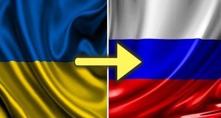 Много ли отказов в калининграде по программе соотечествинник для украинцев