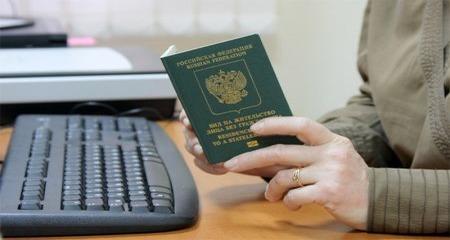 Вид на жительство в россии для казахстанцев студент