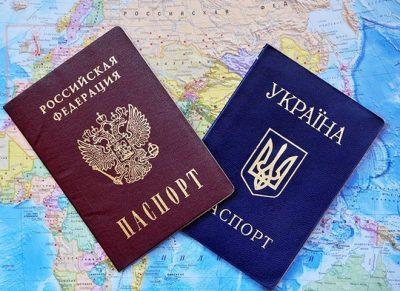 Как приехать на украину из россии