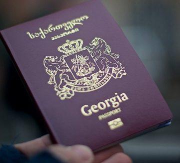 Как получить гражданство в ираке