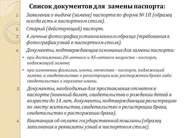 Оформить строения на земельном участке челябинская область