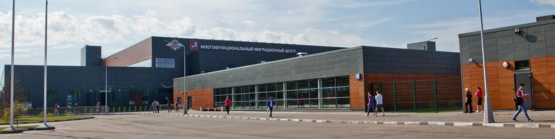 Сахарово миграционный центр официальный сайт телефон